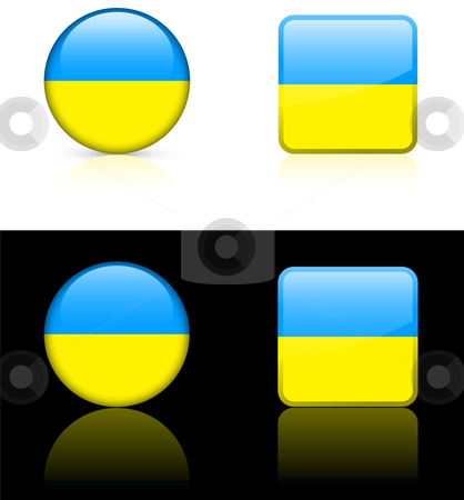 World Flags: Ukraine stock vector clipart, Original vector World Flags buttons by L Belomlinsky