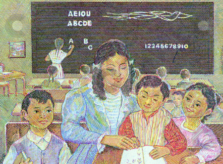 Group of students with teacher stock photo, Group of students with teacher on 5 quatzales 2006 banknote from Guatemala by Georgios Kollidas