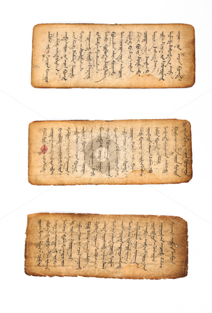 Mongolian manuscript stock photo, Three pieces of ancient mongolian manuscript in fairly good condition.  Circa 18-19th century.  Mongolian script is written top to bottom left to right both sides. Contrast added. by Leah-Anne Thompson