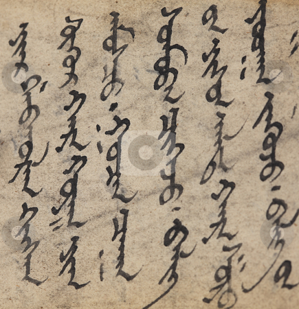 Mongolian script stock photo, Closeup of mongolian script circa 18-19th century.  Vertical script is read top to bottom, left to right. by Leah-Anne Thompson