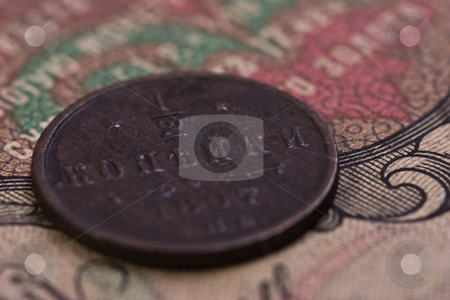 Old russian coin stock photo, Money series: old russian tzar coin, 19 century by Gennady Kravetsky