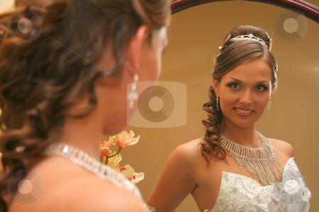 Bride in wedding dress stock photo, Bride in wedding dress by Artem Zamula