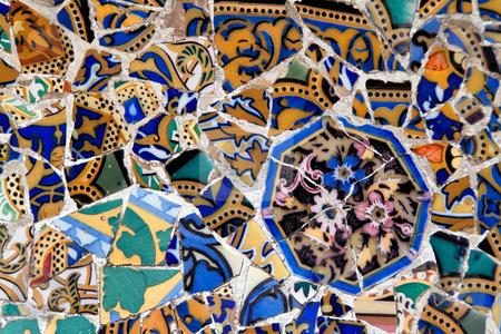Parc Guell by Gaudi, Mercat de la Boqueria, Sagrada National Dance, Barcelona, Catalonia, Spain, Eur stock photo, Parc Guell by Gaudi, Barcelona, Catalonia, Spain, Europe. Horizontally framed shot. by Erwin Johann Wodicka
