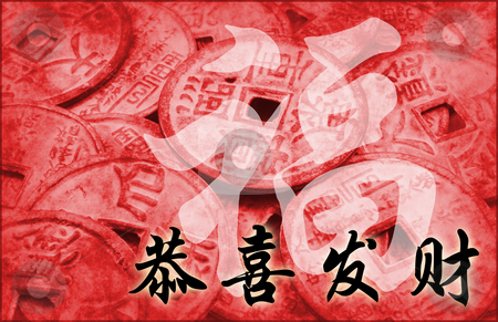 Chinese New Year stock photo, Chinese New Year Greeting Card as a Art by Kheng Ho Toh
