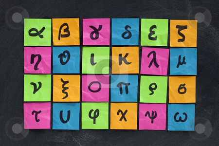 Greek alphabet  stock photo, Greek alphabet (lower case) - handwriting on colorful sticky notes posted on blackboard with white chalk texture by Marek Uliasz