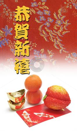 Chinese New Year Decorations stock photo, Chinese New Year Decorations by Lai Leng Yiap