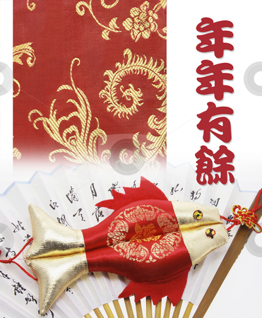 Chinese New Year Greetings stock photo, Chinese New Year Greetings on White Background by Lai Leng Yiap