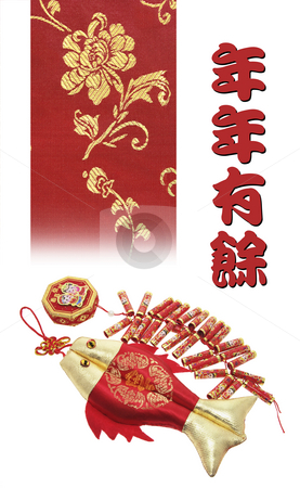 Fire Crackers and Carp Symbol stock photo, Fire Crackers and Carp Symbol on White Background by Lai Leng Yiap