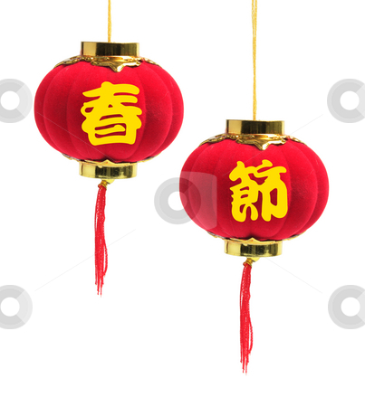 Chinese Lanterns stock photo, Chinese Lanterns on Isolated White Background by Lai Leng Yiap