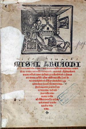 First page of medieval missal stock photo, First page of medieval missal by Zvonimir Atletic