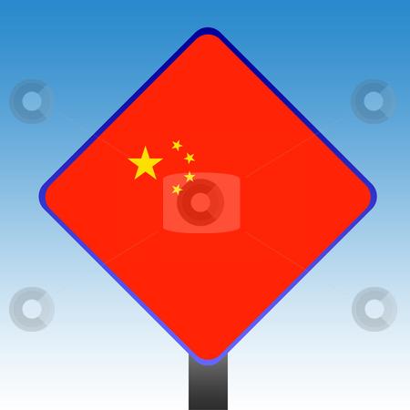 Republic of China flag sign stock photo, Republic of China flag road sign with sky background. by Martin Crowdy