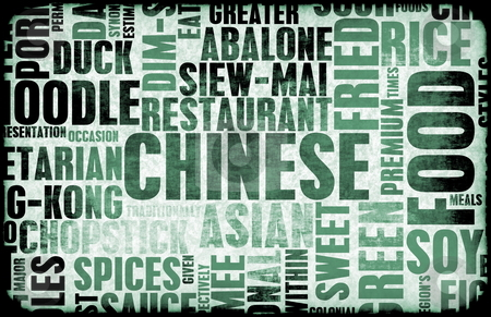Chinese Food stock photo, Chinese Food Menu Art Background in Grunge by Kheng Ho Toh