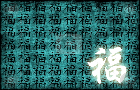 Prosperity stock photo, Prosperity Calligraphy on a Ancient Chinese Scroll by Kheng Ho Toh