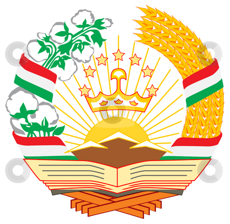 Tajikistan Coat of Arms stock photo, Tajikistan coat of arms, seal or national emblem, isolated on white background. by Martin Crowdy