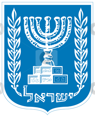 Israel Coat of Arms stock photo, Israel coat of arms, seal or national emblem, isolated on white background. by Martin Crowdy