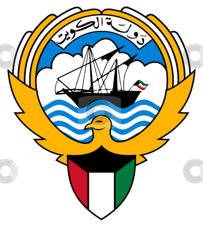 Kuwait Coat of Arms stock photo, Kuwait coat of arms, seal or national emblem, isolated on white background. by Martin Crowdy
