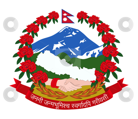 Nepal Coat of Arms stock photo, Nepal coat of arms, seal or national emblem, isolated on white background. by Martin Crowdy