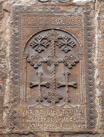 Armenian cross stock photo, Armenian cross, St James Cathedral, Jerusalem by Zvonimir Atletic