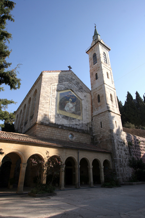 Ein Karem Church of the Visitation stock photo, Church of the Visitation, Ein Karem, Jerusalem, Israel by Zvonimir Atletic