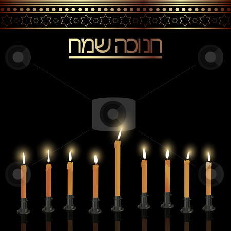 Hanukkah stock photo, Hanukkah candles over black, celebration card by Richard Laschon