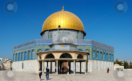 Dome of the Rock. stock photo, Dome of the Rock on the Temple Mount in Jerusalem, Israel. by Vladimir Blinov