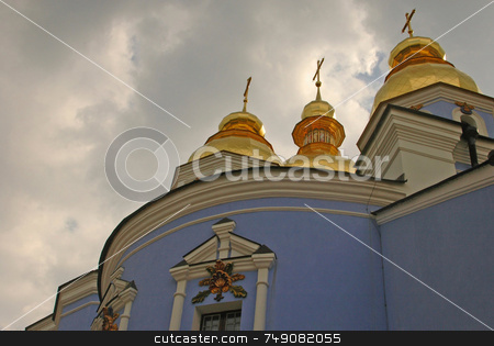Kiev  stock photo, The old michail cathedral in kiev ukraine by Kobby Dagan