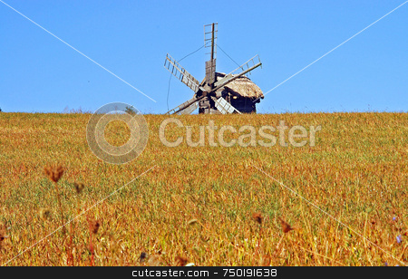 Ukranian field stock photo, Windmill in Ukranian field by Kobby Dagan