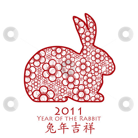 Year of the Rabbit 2011 Chinese Flower stock photo, Year of the Rabbit 2011 with Chinese Cherry Blossom Spring Flower Illustration by Thye Gn