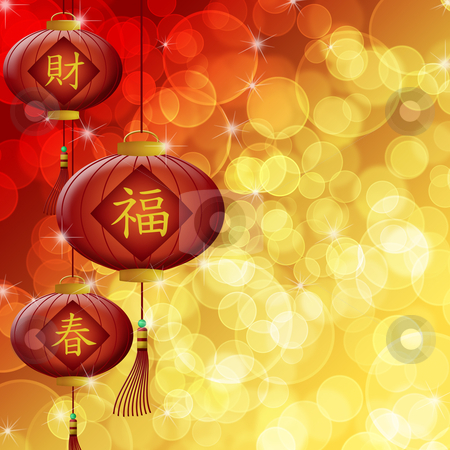 Happy Chinese New Year Lanterns with Blurred Background stock photo, Happy Chinese New Year Red Lanterns with Blurred Bokeh Background Illustration by Thye Gn