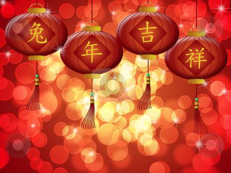 Happy Chinese New Year 2011 Rabbit Lanterns Bokeh stock photo, Happy Chinese New Year 2011 Rabbit with Red Lanterns Bokeh Illustration by Thye Gn