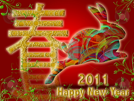 Happy Chinese New Year 2011 with Colorful Rabbit and Spring Symb stock photo, Happy Chinese New Year 2011 with Colorful Rabbit and Spring Symbol Illustration by Thye Gn