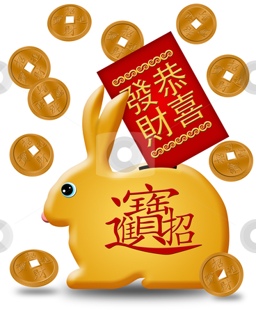 Chinese New Year Rabbit Bank with Red Packet stock photo, Chinese New Year Rabbit Bank Illustration with Red Packet Gold Coins White Background by Thye Gn