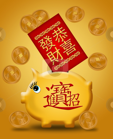 Chinese New Year Piggy Bank with Red Packet Gold stock photo, Chinese New Year Piggy Bank Illustration with Red Packet Gold Coins by Thye Gn
