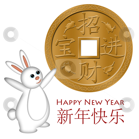 Rabbit Welcoming the Chinese New Year with Gold Coin stock photo, Rabbit Welcoming the Chinese New Year with Gold Coin Illustration by Thye Gn