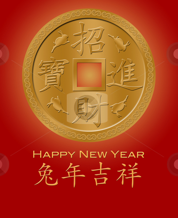 Happy New Year of the Rabbit 2011 Chinese Gold Coin Red stock photo, Happy New Year of the Rabbit 2011 Chinese Gold Coin Illustration Red Background by Thye Gn