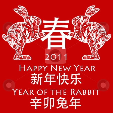Chinese New Year Rabbits 2011 Holding Spring Symbol on Red stock photo, Chinese New Year Rabbits holding Spring Chinese Symbol 2011 Red Background by Thye Gn