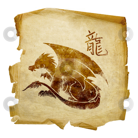 Dragon Zodiac icon, isolated on white background. stock photo, Dragon Zodiac icon, isolated on white background. by Andrey Zyk