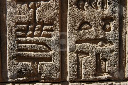 Egyptian hieroglyphics stock photo, Egyptian hieroglyphics, Egypt, Africa by Albo