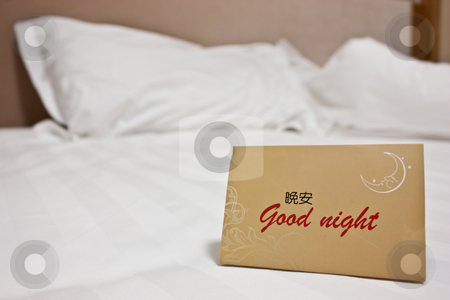Good night stock photo, Good night sign in a Chinese hotel, free from trademark by Perseomedusa