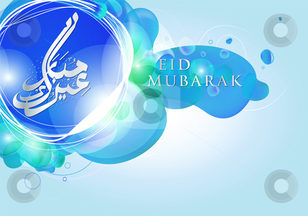 Eid Mubarak stock photo, Modern and stylish Eid Mubarak, islamic celebration design by HypnoCreative