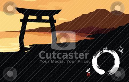 Zen landscape stock vector clipart, Zen landscape at sunset illustration. Vector file available. by Cienpies Design