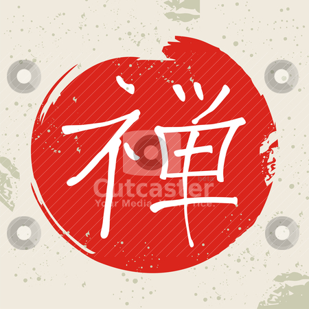 Zen symbol over red circle stock vector clipart, Zen symbol in red circle and dust pastel colors background. by Cienpies Design