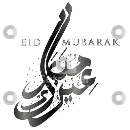 Eid Mubarak stock vector clipart, Modern and stylish Eid Mubarak, islamic celebration design by HypnoCreative